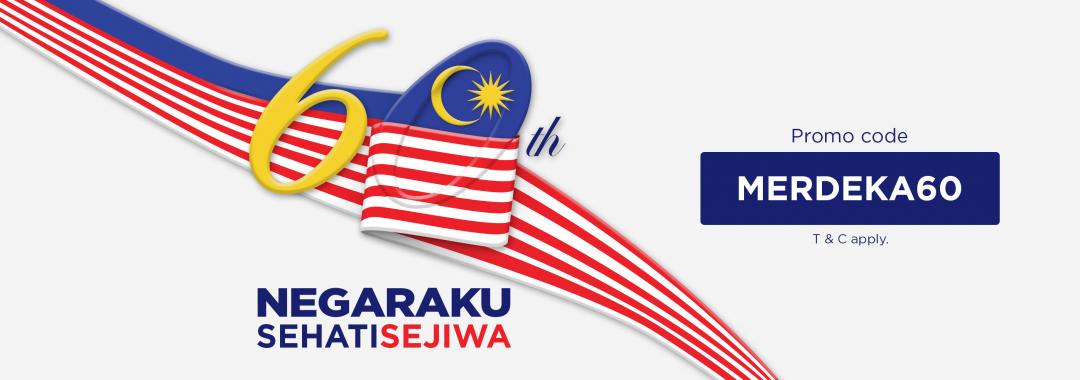 Promo Code For Merdeka 2017