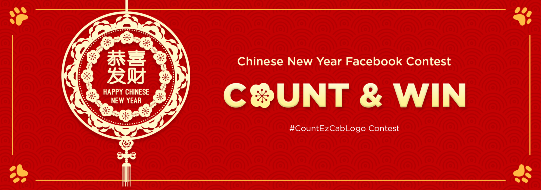 chinese new year count win facebook contest